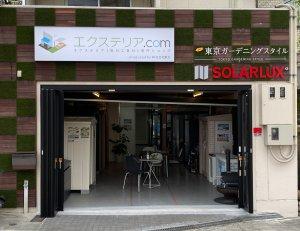 大阪ショールーム外観